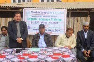 मुस्लिम वेलफेयर सोसाईटी नेपालद्वारा तीन महिने अंग्रेजी भाषा तालिमको उद्घाटन