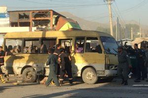 काबुलमा यसरी भयाे नेपालीमाथि आत्मघाती बम प्रहार
