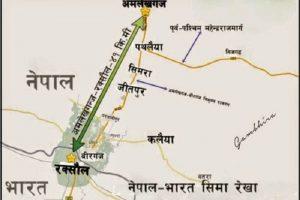 पेट्रोलियम पाइपलाइन अघि बढाउन भारतीय टोली नेपालमा