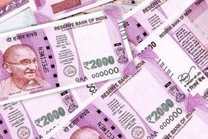 भारतीय रुपियाँ सटही नहुँदा सर्वसाधारण समस्यामा