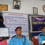 महोत्तरीकी नाबालिका करणी पश्चात हत्याका फरार अभियुक्त सुनसरीबाट पक्राउ