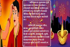 दीपावलीको मौलिकता हराउँदै