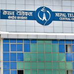 यस्तो छ विद्यार्थीलाई सस्तो दरमा नेपाल टेलिकमले दिने सेवाहरु