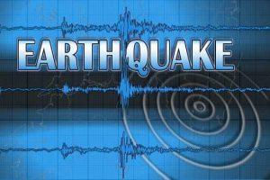 बिहानै भूकम्प, पुर्वमा समेत धक्का महसुस