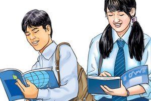 उच्च शिक्षाका लागि साढे छ हजार विद्यार्थीलाई छात्रवृत्ति