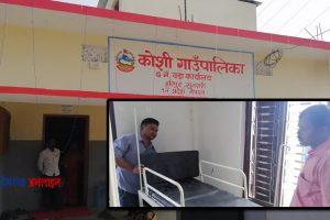 कोशि गाउँपलिकाको हरिपुरमा प्रसुति गृह सञ्चालन (भिडियो सहित)