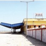 भारतको बथनाहादेखि मोरङको कटहरी जोड्ने रेलमार्ग निर्माणको काम पुनः सुरु