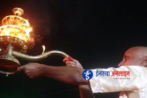 सुनसरीमा नमामि आरती (फोटो फिचर)
