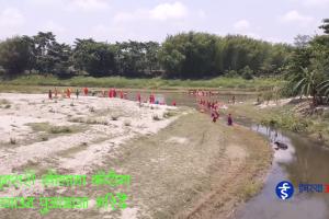 सुनसरी खोलामा कोरोनाको पुजाआजा (भिडियो)