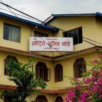 कक्षा १२ को परीक्षा केन्द्रमा कोरोना बाट जोगाउन 'हेल्थ डेस्क' अनिवार्य
