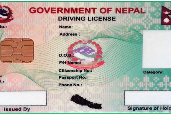 यातायात व्यवस्था विभागले खुला गर्याे नयाँ लाइसेन्सको अनलाइन आवेदन