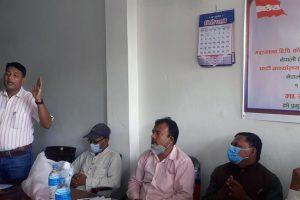 भोक्राहा नरसिंहमा नेपाली काँग्रेसको पार्टी कार्यालय उद्घाटन