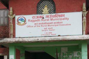 राजगढ गापाको अति आवश्यक सेवा बाहेक सार्वजनिक सेवा बन्द