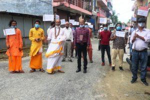पुजारी हत्याको बिरोधमा सुनसरीमा ज्ञापन पत्र