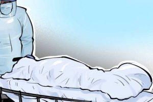 नेपालमा कोरोनाबाट मृत्यु भएकामध्ये २९.६ प्रतिशत ५० वर्ष मुनिका