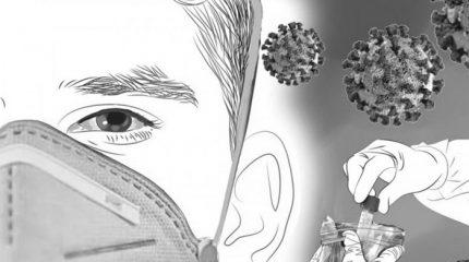 घुस्कीका ३ र देवान्जञ्जका १ सहित प्रदेश १ मा थप ९५ जना संक्रमित
