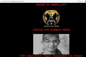 निर्मलाकालागि न्याय माग्दै नेपाल प्रेस युनियनको वेबसाइट ह्याक
