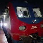 तामझाममा भित्रिएको रेल, सञ्चालनमा अन्योल
