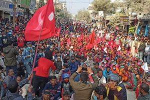 प्रचण्ड र माधव नेपाल समूहले गरे राजविराजमा प्रदर्शन
