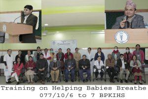 बी.पी.मा शिशु स्वासप्रस्वास सहयोगी तालीम