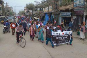 नेपाली काँग्रेसको शुभेच्छुक संस्थाद्वारा राजविराजमा प्रदर्शन
