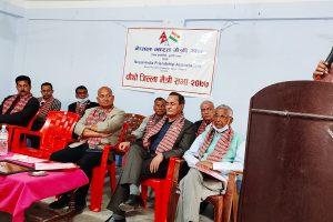 इनरुवामा नेपाल भारत मैत्री सभा