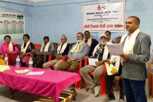 नेपाल भारत मैत्री संघ सुनसरी अध्यक्षमा सन्तोष देव