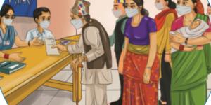 घटना दर्ता शिविरमा २ सय बढीले लिए सेवा