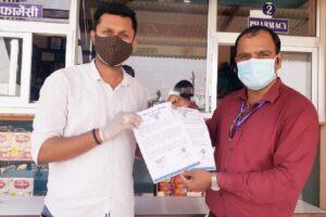 संक्रमित पत्रकारका लागि घरमै स्वास्थ्य सेवा सुरु गर्दै प्रेस युनियन सुनसरी