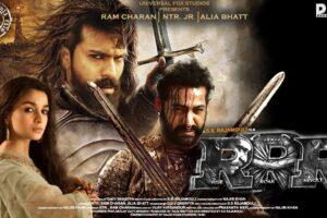अहिले सम्मकै सर्वाधिक मुल्यमा बिक्यो राजामौलीको फिल्म 'आरआरआर'