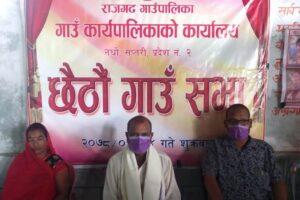 """राजगढमा युवा लक्षित कृषि कार्यक्रम """"एक गाउँ एक उत्पादन"""" घोषणा"""