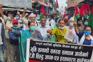 भूमि आयोग खारेजी विरुद्ध अखिल नेपाल किसान महासंघको आपत्ति